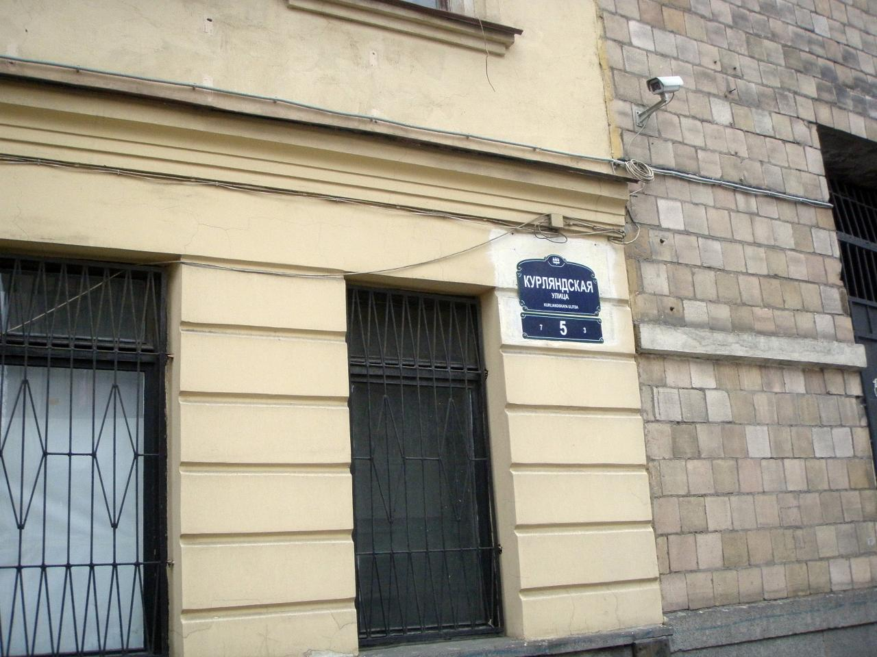 Курская областная клиническая больница история