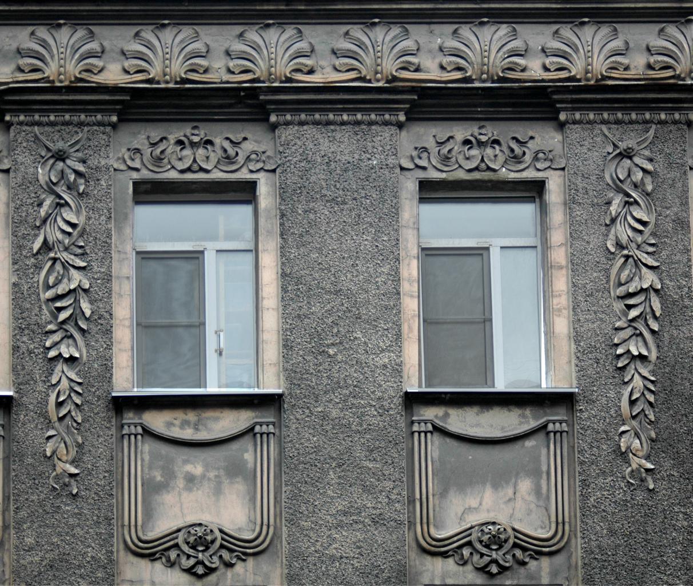 Пироговская больница поликлиника
