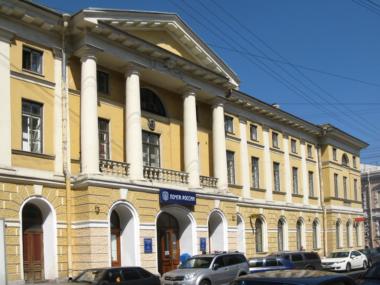 Пакет документов для получения кредита Знаменский Большой переулок об основных условиях помощи заемщикам по ипотечным кредитам
