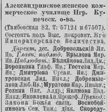 Стоматология в областной больнице регистратура смоленск