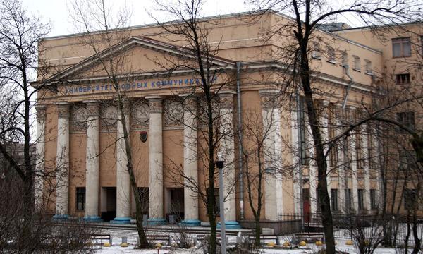 Ленинградский институт водного транс