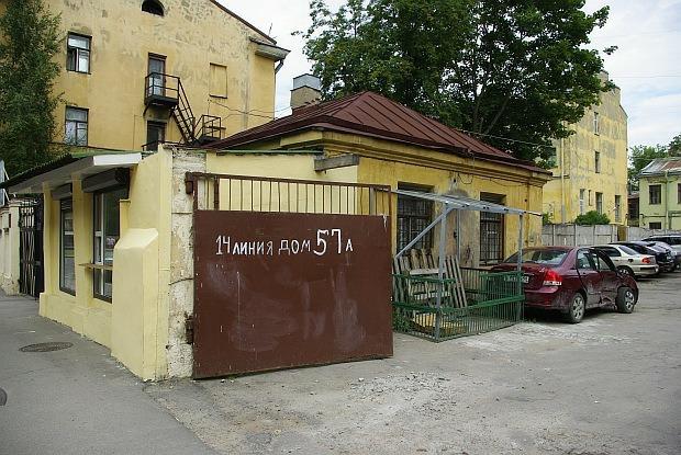 Городская поликлиника г волжский 5 поликлиника