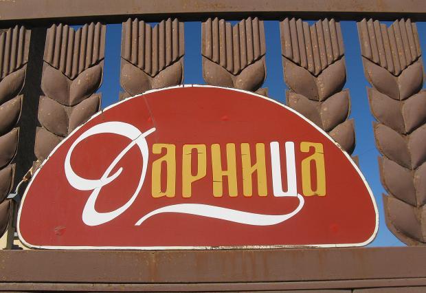 Маршрутки санкт петербурга  Наземный транспорт Санкт