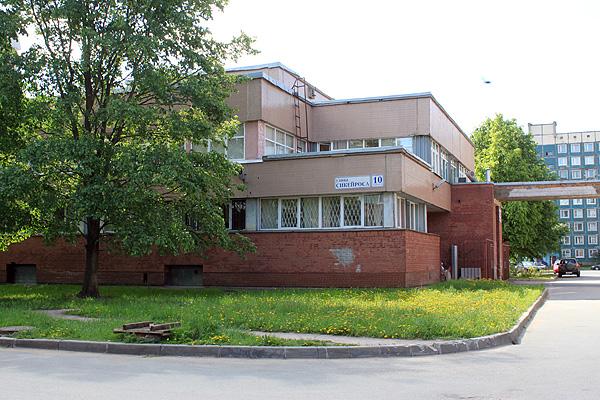 Фгбу медицинский радиологический научный центр минздрава россии