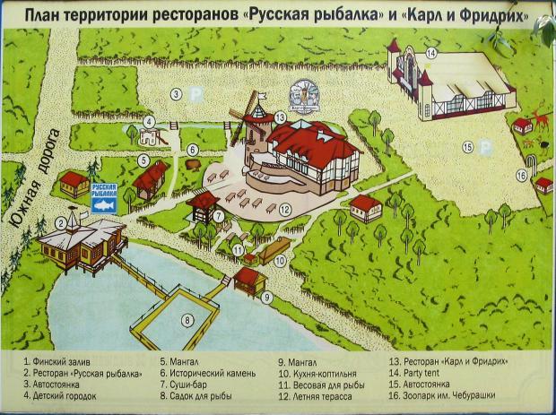 парк победы план: