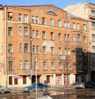 Перекопская ул фотографии домов